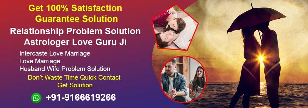 relationship problem solutionlove problem solution astrologer